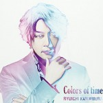 Colors of time详情