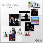Best Of Bec-Tero Music 2016详情