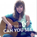 Can You See详情