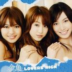 Lovers High详情