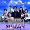 张帅 - 《爱是欢乐的源泉》电视原声带 试听