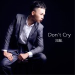 Don't Cry (单曲)试听