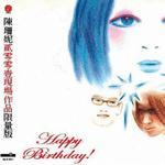Happy Birthday (CD1)详情