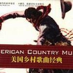 美国乡村歌曲经典