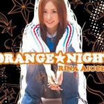 ORANGE★NIGHT详情
