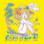 Coco d'Or2详情