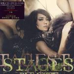 Stages (EP)详情