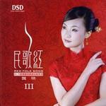 民歌红 3