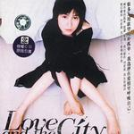 Love And The City + 精选详情
