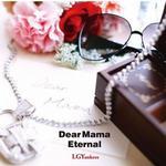 Dear Mama详情