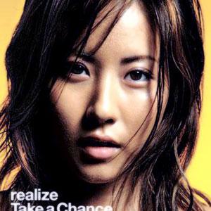 melody. 正版专辑realize/Take a Chance 全碟免费试听下载,melody ...