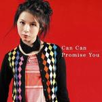 Can Can/Promise You详情