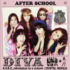 After School Diva (Inst.) 试听