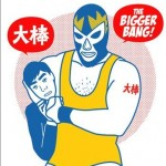 The Bigger Bang试听