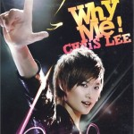 2009 Why Me 广州演唱会