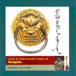 蒙古的声乐及器乐 Mongolia: Vocal & Instrumental Music of Mongolia试听