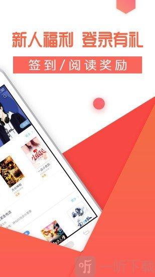 中青看点官网手机版app下载安装v101